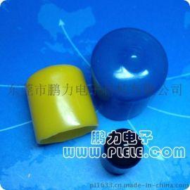 **环保绝缘材质pvc端末护套 气缸保护帽 电瓶端子绝缘护套