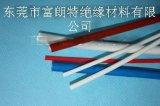 富朗特 硅橡胶玻璃纤维套管
