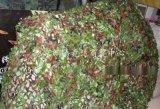 北京厂家批发户外固定式遮阳篷遮阳篷布