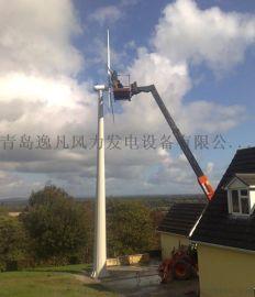 厂家直销!50KW风力发电机组  水平轴