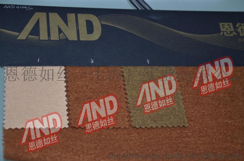 绢丝羊毛面料批发(米色、砖红、咖驼 117米)  工厂直销