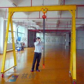 广州龙门架厂家供应移动龙门架吊架龙门架厂家批发惠州虎门免费送货