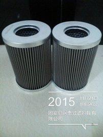 ZA3LS160E2-MD1青岛捷能汽轮机滤芯