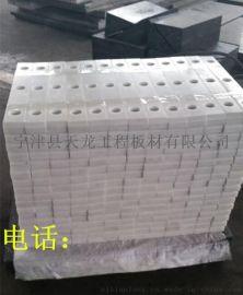 塑料垫块 耐磨滑块 齿轮 导轨 专业定做各种异形件