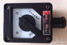BZM8050防爆防腐照明开关, FZM系列照明开关