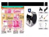 苏州点钞机 2015新版验钞机 逸尚点钞机