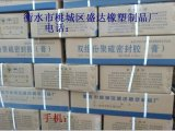 批发供应非下垂型双组份聚硫密封胶