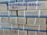 批發供應非下垂型雙組份聚硫密封膠