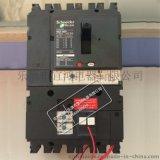 VigiNSX160N TMD 160A/4P漏電斷路器
