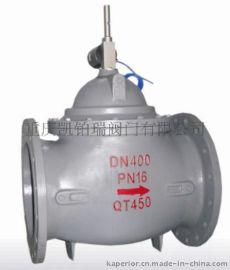 厂家直销DN15-800燃气快速切断防爆电磁阀(通电关闭)
