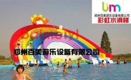 河南大型移動水樂園,生產廠家新款水上充氣滑梯