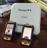 手機+APP+4G/移動衛星網路 隨時隨地手機對講