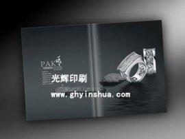 公明名片设计印刷, 公明设计印刷 ,公明画册印刷