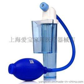 瑞福成人洗鼻器 洗鼻壶手动
