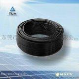 光伏4平方電線/PV電線/4平方光伏線/電線批發