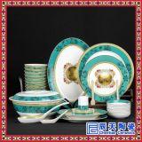 景德鎮陶瓷廠家專業生產陶瓷食具