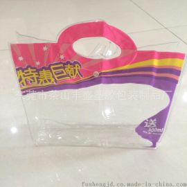 厂家订做PVC手挽袋 PVC手挽礼品袋 PVC套装袋