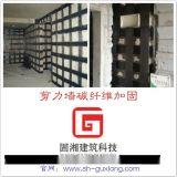 常熟混凝土墙碳纤维加固方案