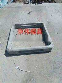 京伟供预制山体框格护坡,水利护坡,沟盖板模具厂家销售