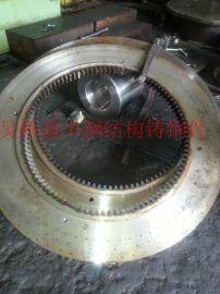 厂家直销铸钢大齿轮,定制各种型号