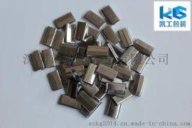PP铁皮打包扣 金属PP包装扣价格 生产捆包扣