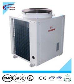 浙江佳时利热泵热水设备 酒店宾馆空气能热水工程 热泵热水器厂家