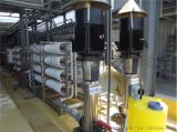 供应舟山【光伏行业纯水设备】去离子水设备