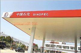 厂家直销全国加油站彩钢吊顶板,彩钢扣板,条状彩钢扣板,店面门头扣板