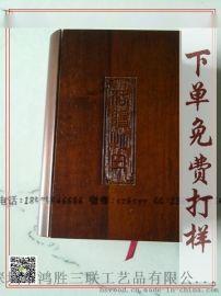 木制书盒 古代木书本礼品包装盒 实木木质书画包装盒厂家生产