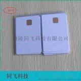 PVC白卡晶片卡噴墨白卡PVC雙面塗層白卡