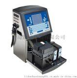 伟迪捷喷码机墨水溶剂伟迪捷1210机器1510喷码机维修配件