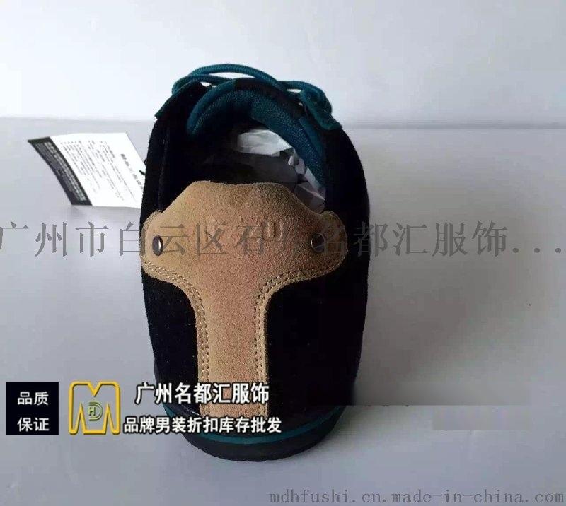 【名足】男裝休閒鞋  品牌男裝尾貨低價批發