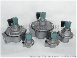 脉冲阀DMF-Z直角式电磁脉冲阀华宁厂家直销