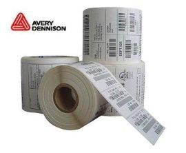 艾利3209标签 不干胶标签 条码 铜版纸定制