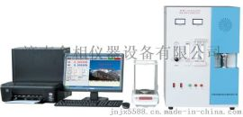安徽江西湖南碳硫分析仪,金相显微镜,金相制样设备**,性价比高,质保三年