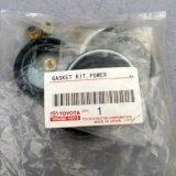 专业供应04445-35160 方向机大修包 汽车修理包 修改标题 二维码