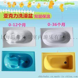 厂家批发各种款式亚克力婴儿洗澡盆 单个小盆 **洗澡盆 新生婴儿浴盆