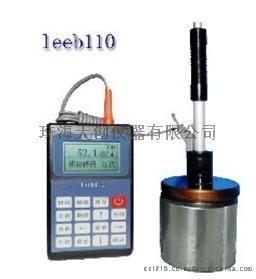 leeb110/120多功能里氏硬度計,福建福州里氏硬度計,手持式里氏硬度計