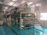 工廠直銷日化生產機器 洗化設備 電加熱攪拌罐