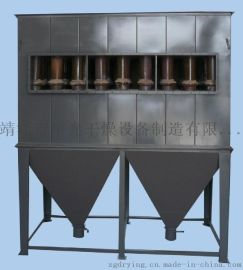 锅炉除尘器 除尘设备 除尘器厂家