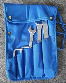 定做扳手工具包 按客户要求设计生产fzliu617