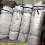 山东章丘厂家供应冬季温室大棚保温棉被可定做