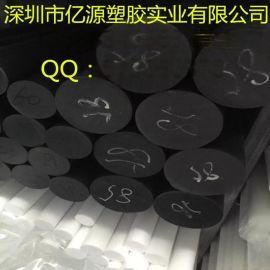 ptfe铁氟龙板材棒材