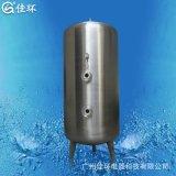 不鏽鋼臭氧反應罐 泳池臭氧反應罐 臭氧氧化塔