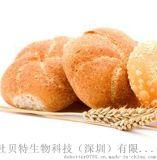 廠家直銷 麪包味食品香精 純正烤麪包香氣 健康香精 FDB1009
