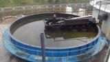 供应一体化造纸污水处理设备厂家