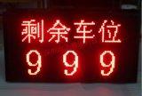 停车场LED显示屏设备LED显示屏道路LED警示屏