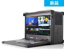 天影視通ty-550w採錄編播一體機直播伺服器錄播系統