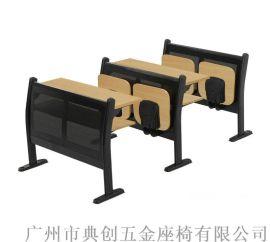 广东课桌椅阶梯连排课桌椅学生课桌椅**多用课桌多功能排椅 DC-211A