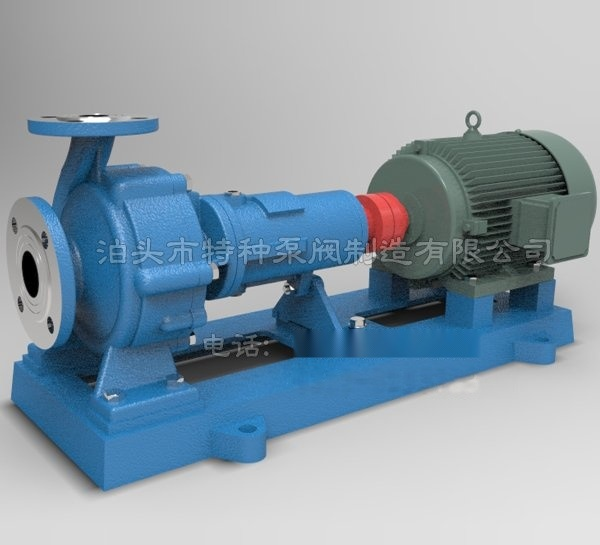 (泊泵)BRY離心式熱油泵